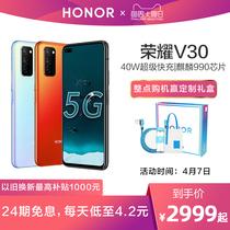 青春版9se高配版全面屏骁龙8正品官方旗舰店Redmi手机Note7Pro小米红米Xiaomi送手环点官方同步10日3.22
