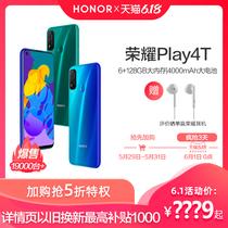 新品16智能手机官方旗舰店4G屏下指纹全面屏855骁龙16sPro魅族Meizu选手环音箱充电宝定金可退放心购