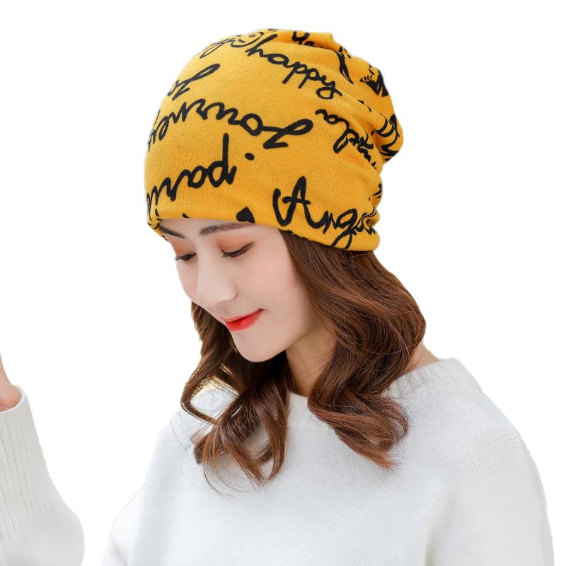 韩版护颈小围脖女百搭魔术头巾春秋保暖颈椎脖套围巾冬季包头帽子