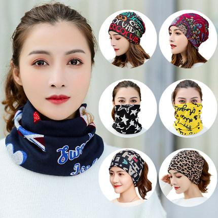 冬季小围脖女韩版护颈椎保暖秋冬两用脖套多功能帽子百搭穿搭围巾