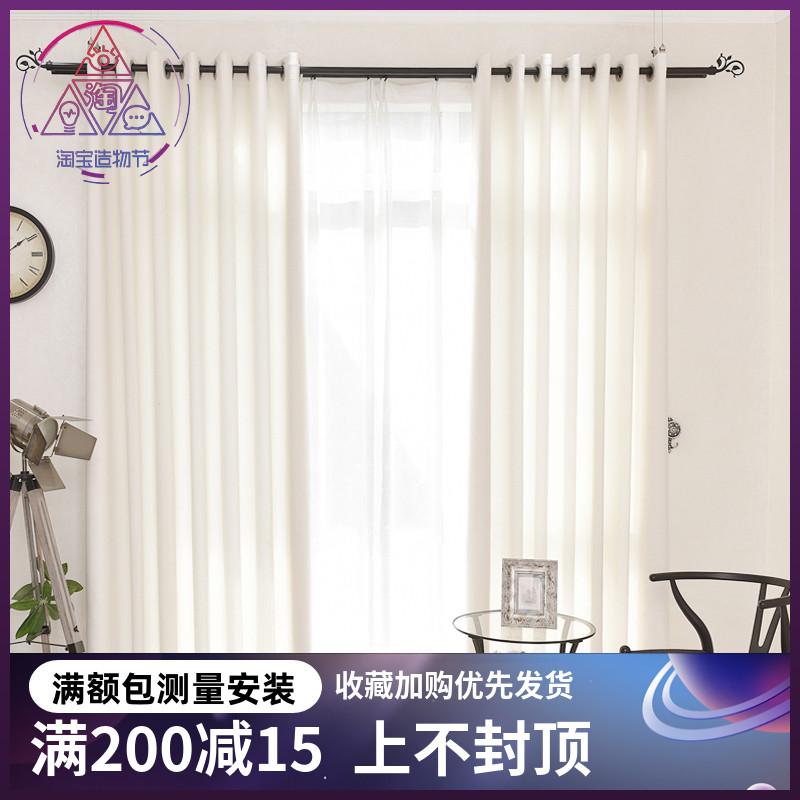 Ткань / Ткань для штор Артикул 566469990673