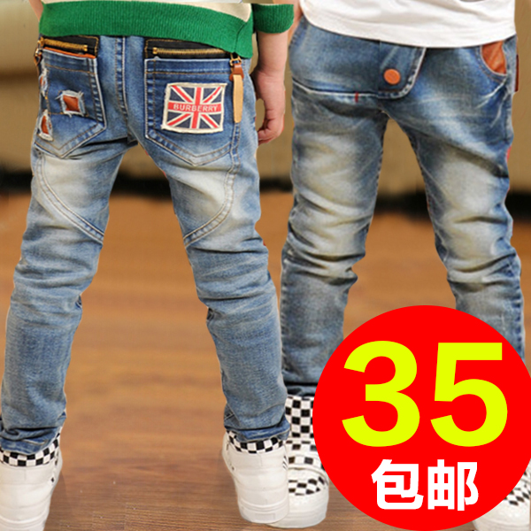 Весна/лето Детская одежда весной одежда мальчиков Брюки детские джинсы брюки джинсы мальчиков брюки ноги брюки для мальчиков