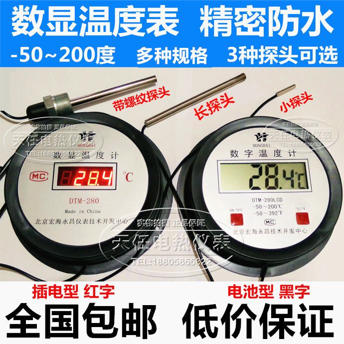 Высокая температура промышленность использование горшок печь электронный цифровой цифровой термометр температура стол температура воды стол 10 пояс зонд температура инструмент