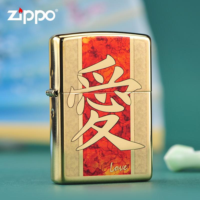 原装正品zippo打火机 28953爱 男士爱的礼物 美国进口正版煤油zp