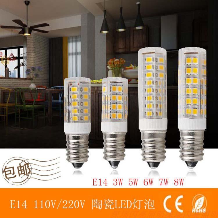 LED节能油烟机灯泡亮E14小螺口5W7W冰箱微波炉吊灯缝纫机光源白暖