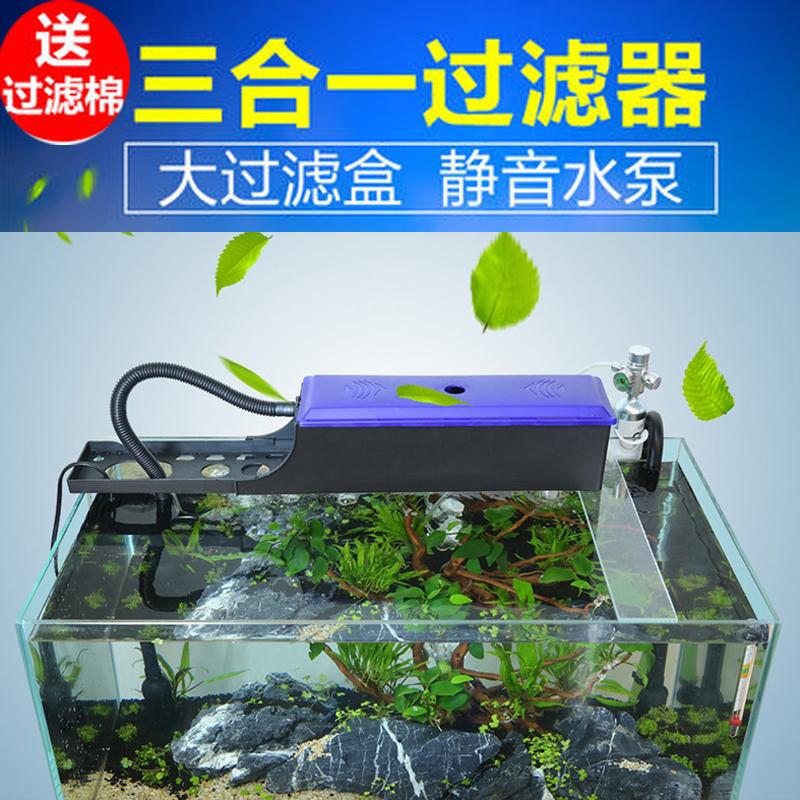 热销17件买三送一森森鱼缸三合一静音上过滤过滤器