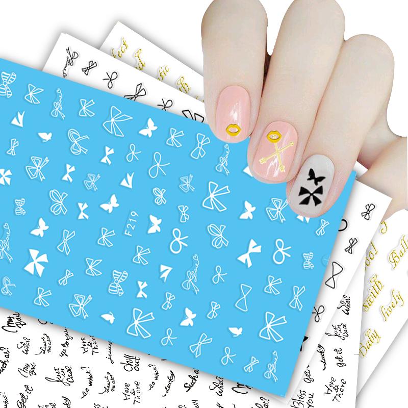 美甲贴纸3D立体韩国小清新卡通贴花全贴指甲贴片新款字母金银色