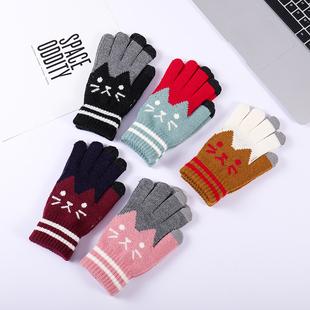 秋冬季保暖触屏手套女士韩版可爱猫咪加绒厚款针织毛线学生手套冬