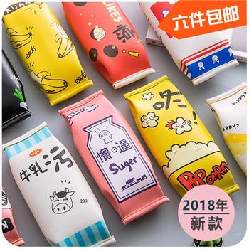 韩版创意零食笔袋 韩国简约女初中学生小清新可爱新文具盒 文具袋