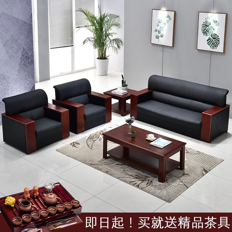 Из натуральной кожи Офисный диван простой поколение Офисный диван кофейный стол комбинация бизнес-приемная один Три человека