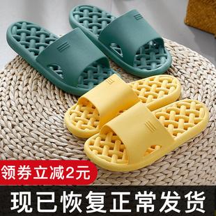 家用室内按摩凉拖鞋 男女 买一送一漏水拖鞋 浴室洗澡速干防滑情侣装