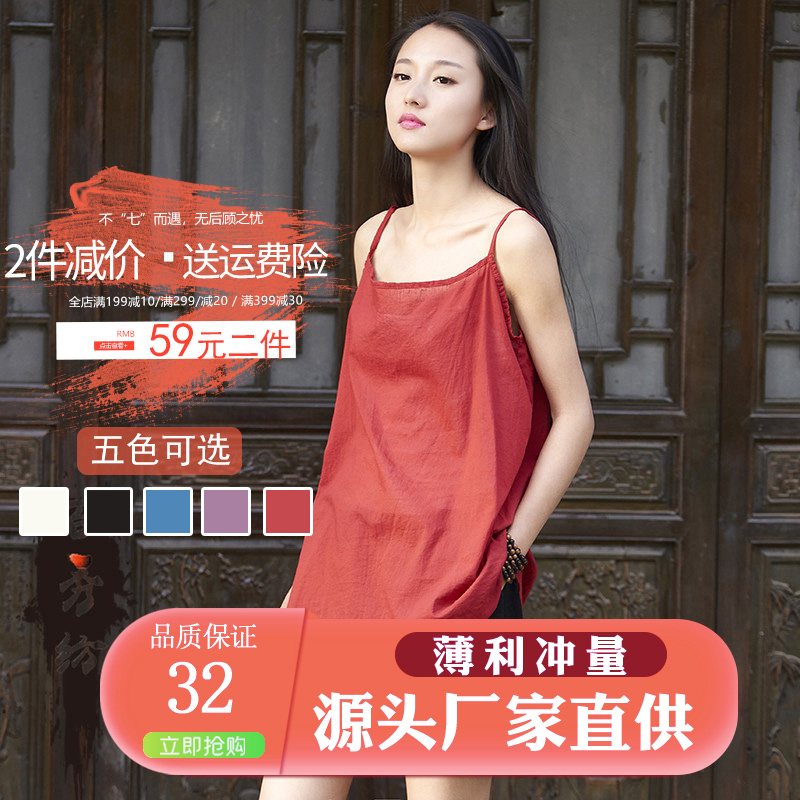 2020 with solid color large loose linen cotton linen knitted vest bottoming shirt sleeveless womens suspender top thin summer