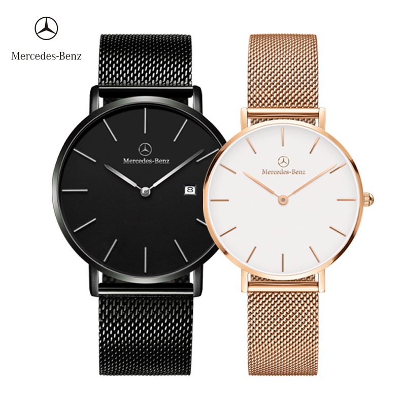 Mercedes Benz rose gold simple luxury steel band womens watch business black mens watch DW lovers Watch