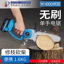 角磨机改装电链锯德国电锯伐木家用小型手持链条配件手提电动工具