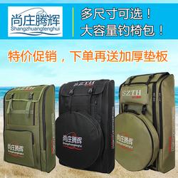 加厚大容量钓椅包渔具包钓鱼背包双肩工具包渔具大背包雨伞包竿包