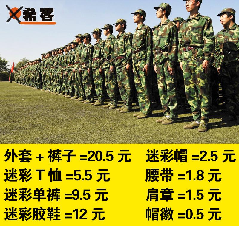 Камуфляж одежда 24 лето мужской и женщины средний студент армия поезд одежда обучение одежда длинный рукав камуфляж костюм поставки