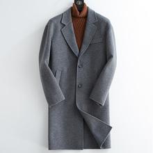 薇娅定制男装 双面呢大衣Y19N00107 中长款 呢子大衣