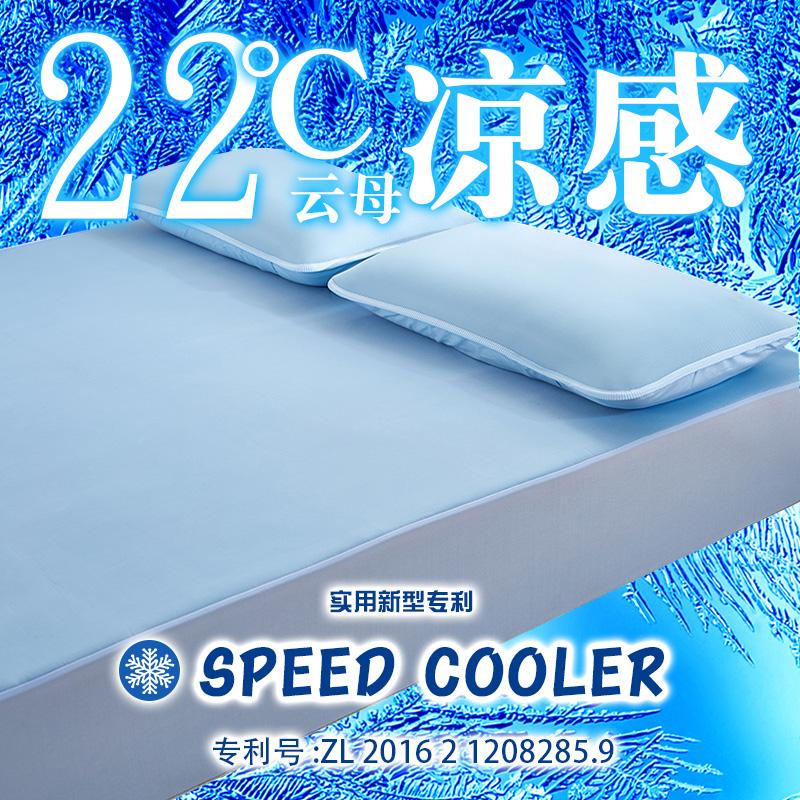 云母凉席1.8m床冰丝凉席1.5夏季床笠款2米空调席子可水洗折叠软席
