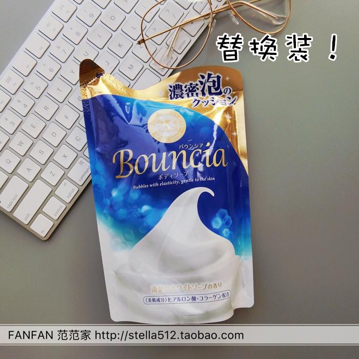 Модель модель домой япония корова молоко COW молоко гель для душа продолжительный оставаться ладан увлажняющий толстый пена 430ml заменять