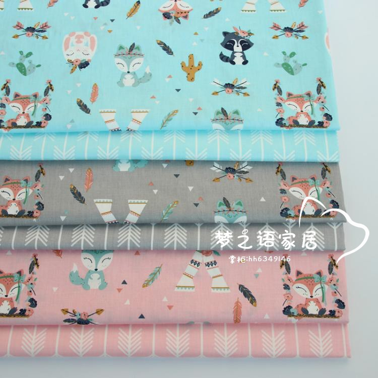 Little fox arrow cotton twill handmade cotton clothing curtain bed fabric processing promotion special price