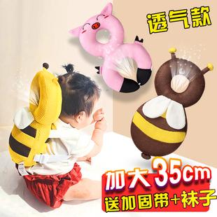 婴儿防摔护头枕宝宝学步走路防撞后摔帽透气背包儿童头保护垫神器