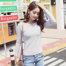 【天天特价】韩版一字领t恤衫女式 修身保暖显瘦打底衫纯色针织衫