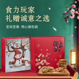 红色4粒装大福蛋黄酥年货包装盒雪媚娘纸盒糖果礼物盒可配礼品袋图片