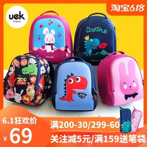 UEK儿童恐龙书包幼儿园男宝宝小背包1-34-6岁轻便女童旅游双肩包