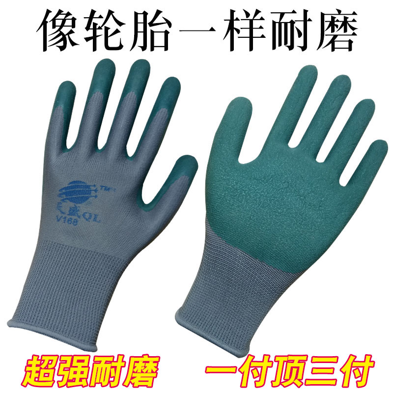 Tiansheng strong wear-resistant, antiskid, impregnated, breathable and durable protective work carpenters handling labor protection gloves on construction site