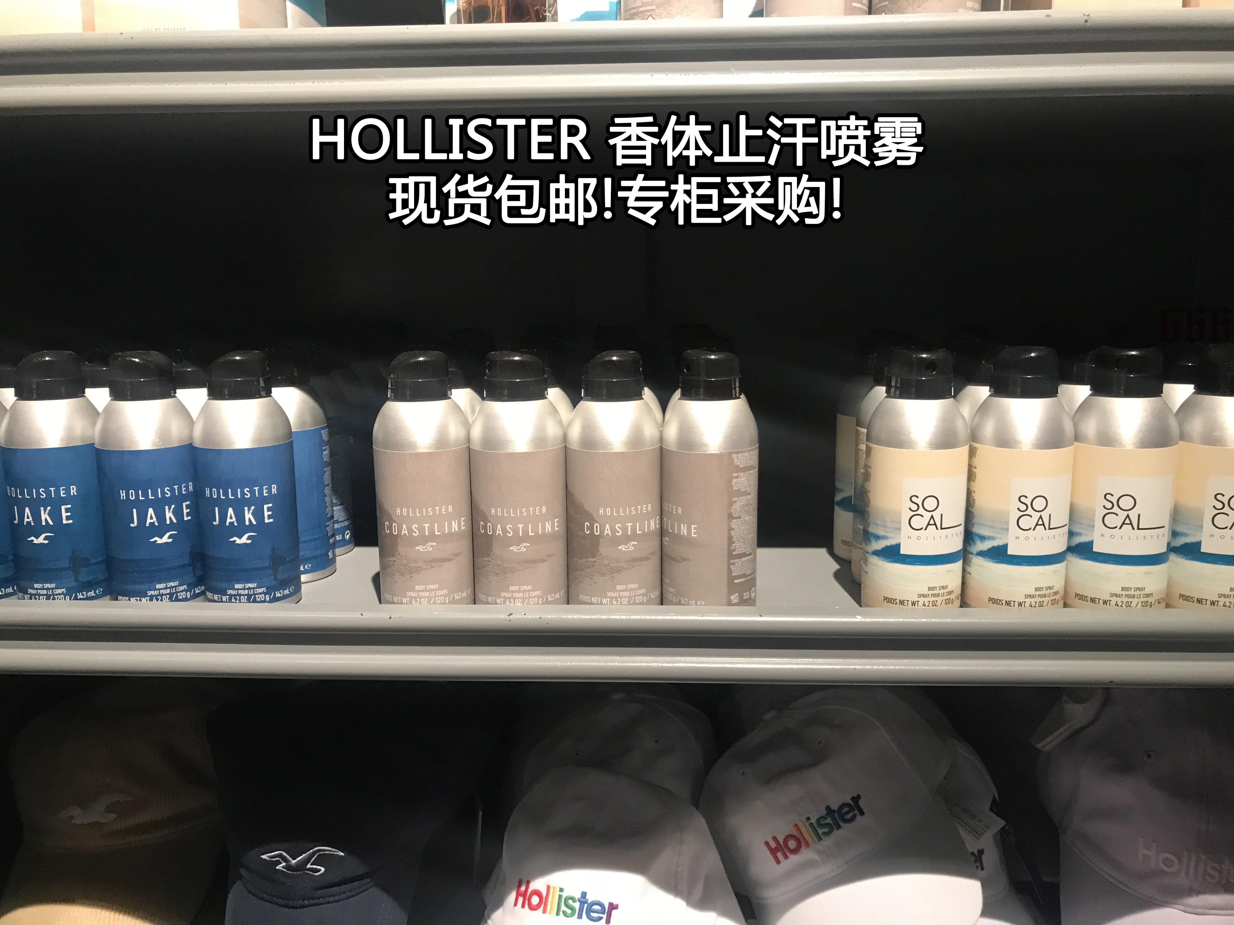 现货 Hollister 霍利斯特 Hco小海鸥AF 男士香水香氛身体止汗喷雾
