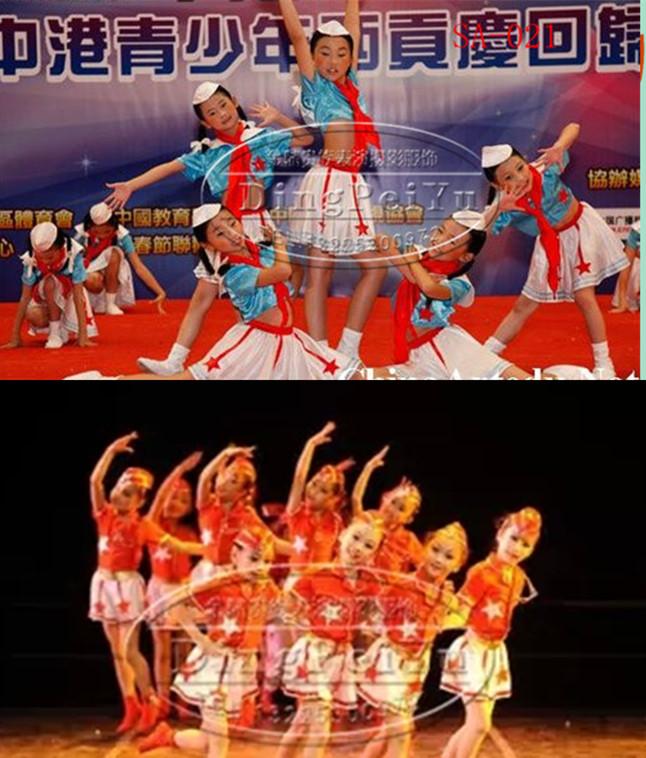 时刻准备着舞蹈服拉拉操红星闪闪儿童男女红领巾大合唱表演演出服