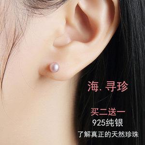 天然淡水珍珠耳钉女防过敏气质简约日韩国迷你925纯银耳环银饰品