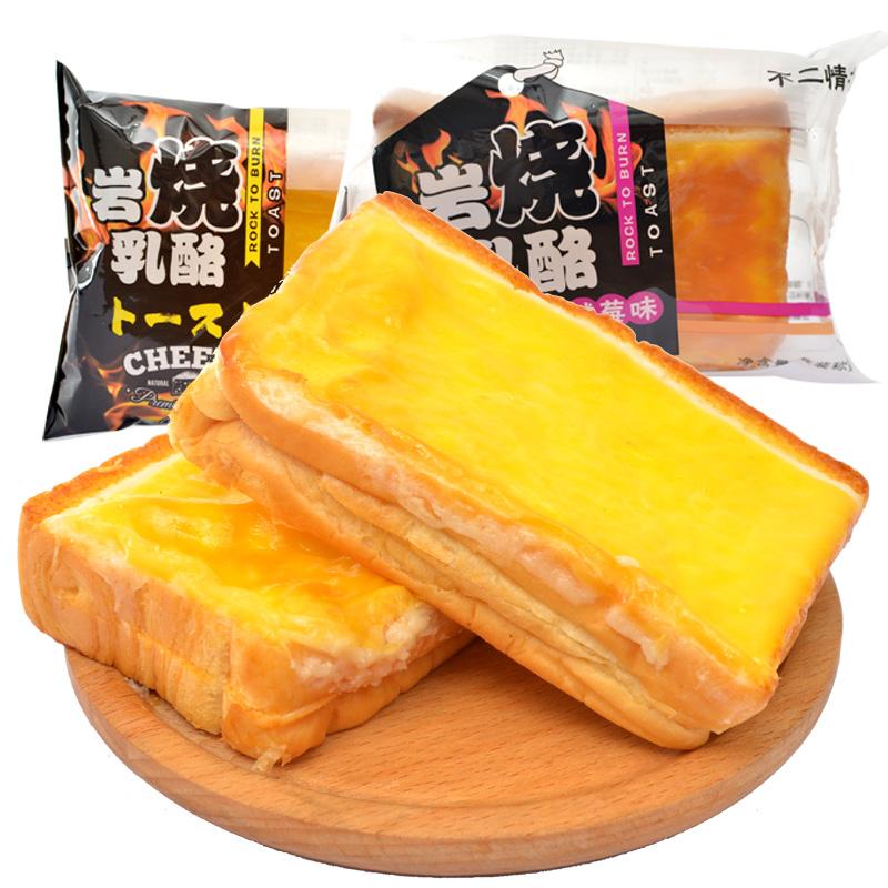 不二情书岩烧乳酪涂层吐司夹心面包500克包邮蔓越莓 原味 整箱4斤