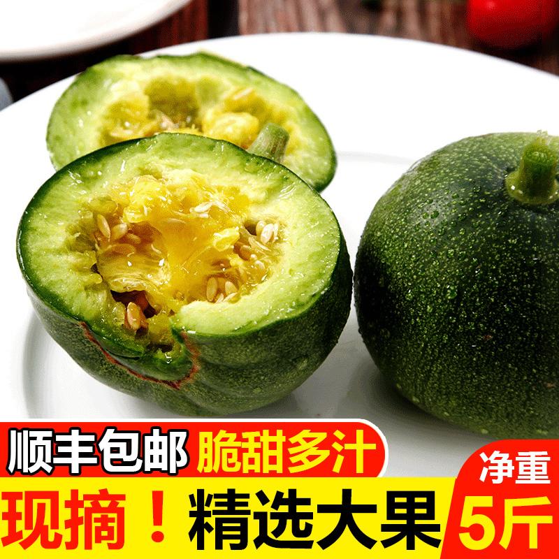 绿宝甜瓜新鲜水果5斤应季时令整箱绿宝石孕妇水果脆瓜小香瓜顺丰