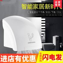 艾克全自动感应干手器高速喷气式干手机卫生间小巧型烘手器AIKE