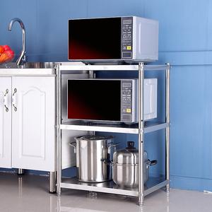 不锈钢厨房置物架家用落地3层收纳锅架微波炉架子烤箱架储物菜架