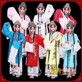 正龙戏服六一儿童京剧花旦戏曲服装古装演出女青衣水袖练功服女披