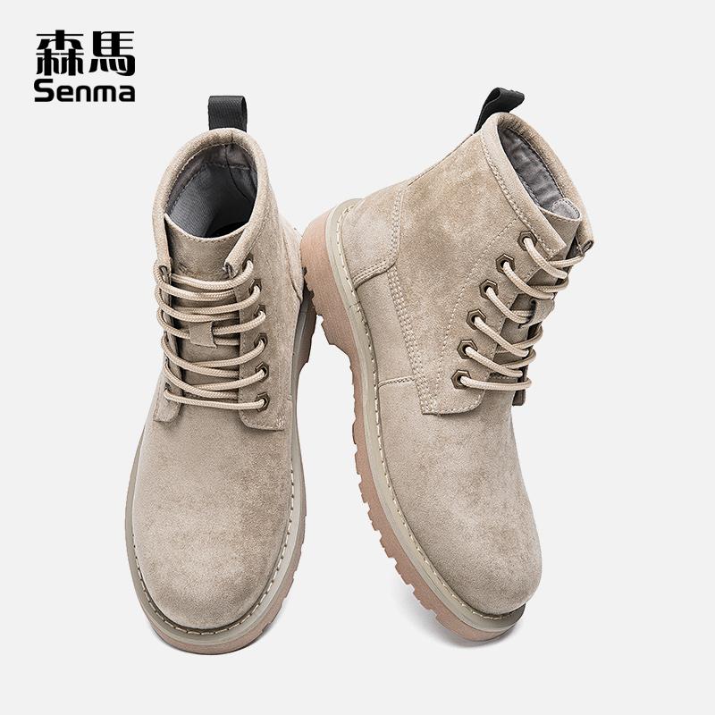 森马马丁靴男工装靴高帮新款秋冬季男鞋加绒保暖英伦风靴子沙漠靴
