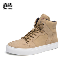 Morima Men's Shoes High Uppers in Autumn and Winter Men's Korean Edition Trend Martin Boots Gaobang Canvas Shoes Sports Leisure Shoes