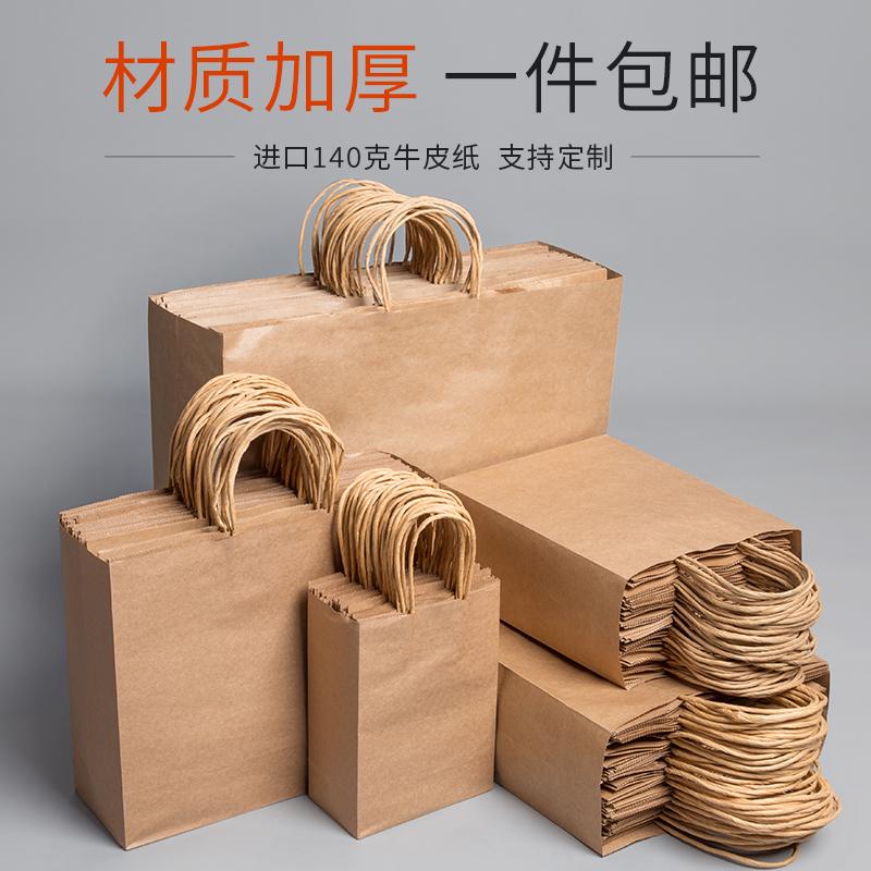 Книги о коллекционировании мебели Артикул 593704066554