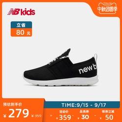 New Balance nb官方童鞋21秋季新款男女童4~14岁儿童运动鞋NRG