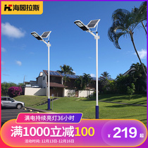 Solar street lighting Outdoor lights new countryside 30w60w120w Community square Waterproof high pole lamp garden lamp wall Lamps