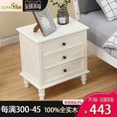 旭美美式实木床头柜简约白色现代卧室床边柜简易储物柜三斗抽屉柜