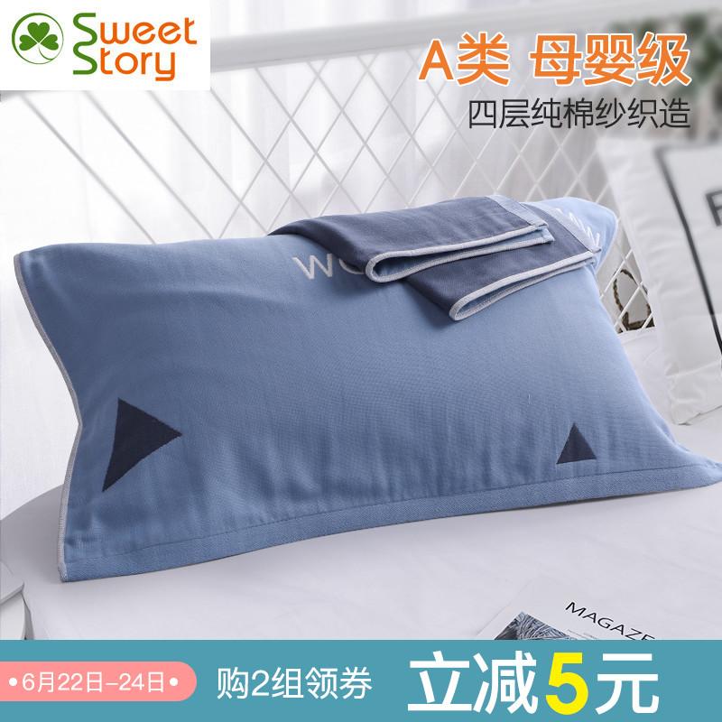 纯棉枕巾一对装全棉纱布家用高档欧式枕巾儿童单人学生枕头巾情侣