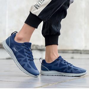 休闲鞋男士秋冬新款石墨烯鞋底保暖耐磨健身跑步柔软户外运动鞋