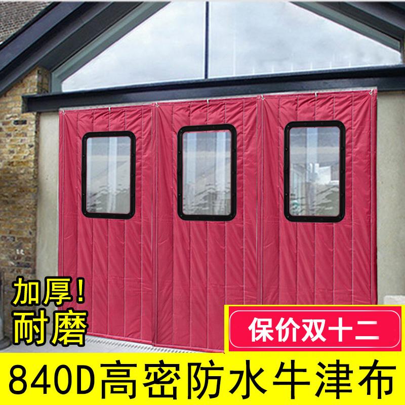 门帘隔断帘子厨房秋冬季防风隔音加厚空调保暖家用挡风防寒棉门帘