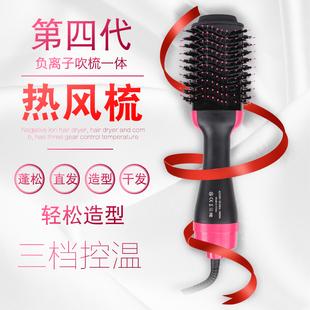 负离子热风梳网红干发内扣卷发棒蓬松防烫造型美发器三合一吹风筒图片