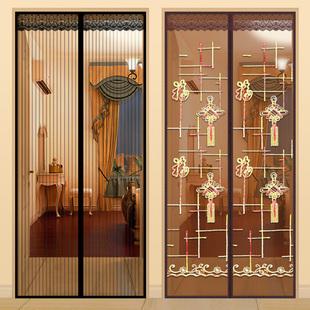魔术贴防蚊门帘磁性纱门夏季家用磁铁对吸高档卧室隔断纱窗免打孔品牌