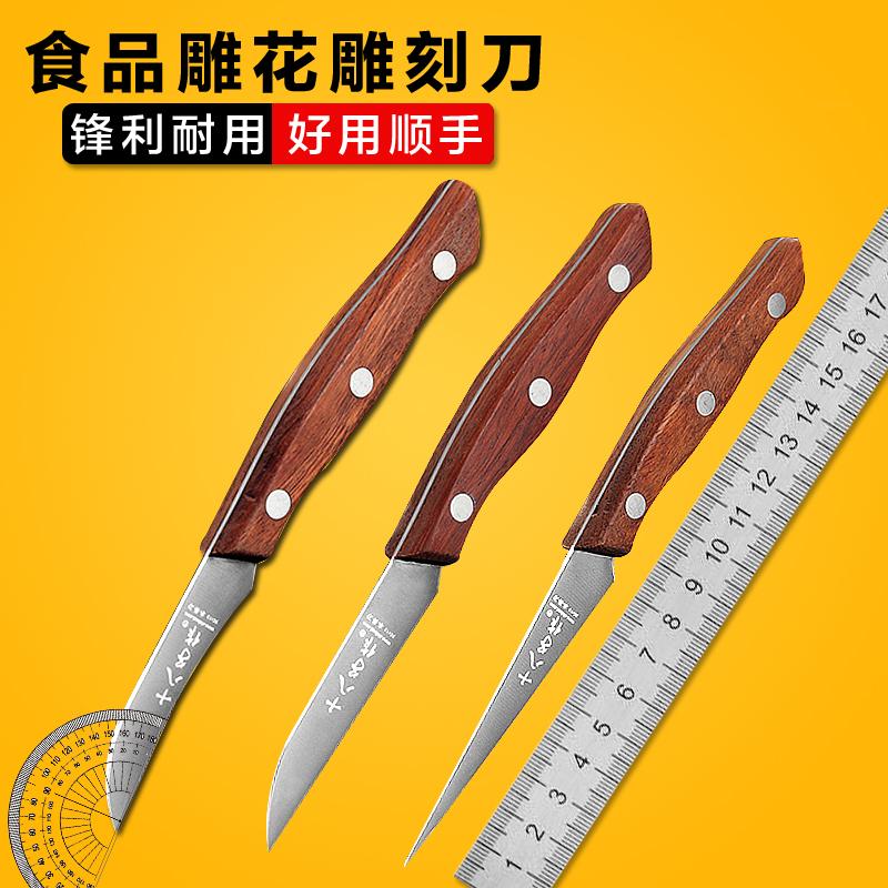 Наборы ножей Артикул 590455984279