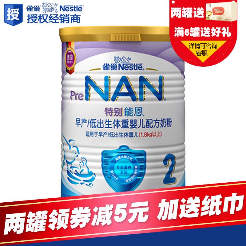 【17 сентября】Шесть банок в подарок Хорошим подарком Nestlé может быть 2 параграфа недоношенных детей 400 г грамм молока с низким весом молока